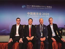 کنفرانس های شانگهای 12 - کنفرانس های ماه جون 2019 شانگهای