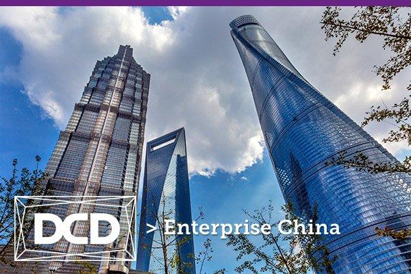 کنفرانس های شانگهای 6 1 - کنفرانس های ماه جون 2019 شانگهای