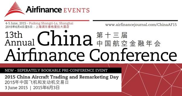 کنفرانس های شانگهای 6 - کنفرانس های ماه جون 2019 شانگهای