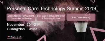 کنفرانس های شانگهای 8 - کنفرانس های ماه جون 2019 شانگهای