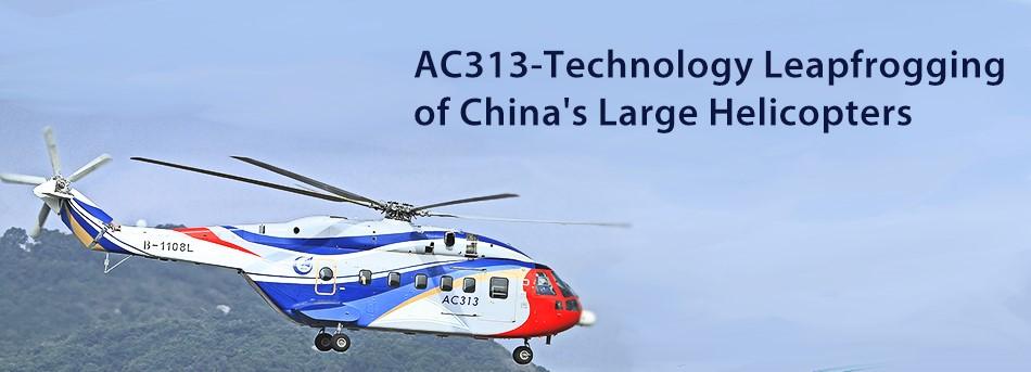 کنفرانس های شانگهای 9 1 - کنفرانس های ماه جون 2019 شانگهای