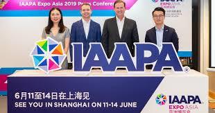 کنفرانس های شانگهای 9 - کنفرانس های ماه جون 2019 شانگهای