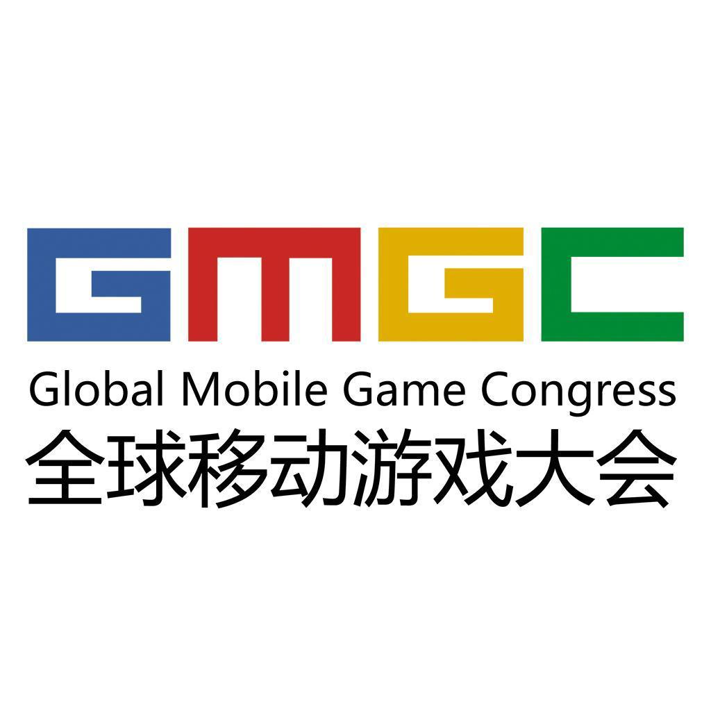 کنفرانس های ماه جون 2019 پکن