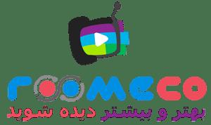 Logo roomaco